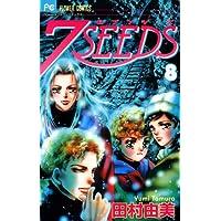7SEEDS(8) (フラワーコミックスα)