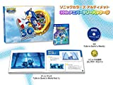 ソニックカラーズ アルティメット 30thアニバーサリーパッケージ 【同梱物】アートブック「Life in Sonic's World Vol.1」 & CD「Life in Sonic's World」 & ソニック30周年コレクターズコイン 同梱 - PS4