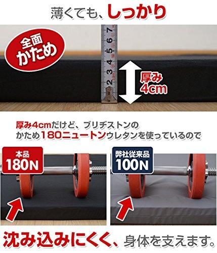 ブリヂストン マットレス 高硬度6つ折マットレス セミシングル(たて180×よこ80cm) ブラック BMS-4661SS(BK)