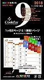 アクュード Cookday 2018年版リフィル システム手帳用ダイアリー 1ヶ月2ページ & 1週間1ページ バイブル6穴 – B09