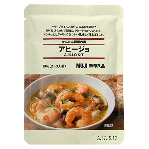 無印良品 かんたん調理の素 アヒージョ 60g(2~3人前)