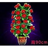 リモートコントロール咲くフラワーブッシュ30花 Remote-Control Blooming Flower Bush 30 Flowers -- ステージマジック
