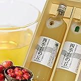 果汁100% 葉とらず りんごジュース 900ml 3本セット 余市産 完熟搾り 化粧箱入