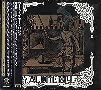 錬金術:2CD リマスタード&イクスパンディド・エディション