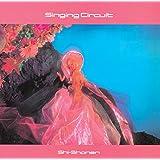 Singing Circuit