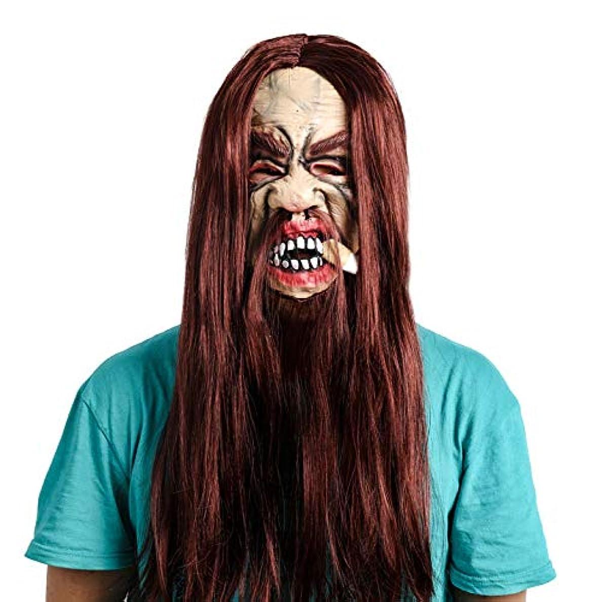 立法異形忍耐ハロウィンボールショーロングしかめっ面ブラウンビアード煙ゴーストは、プロップのパフォーマンスパフォーマンスの小道具をマスクマスク