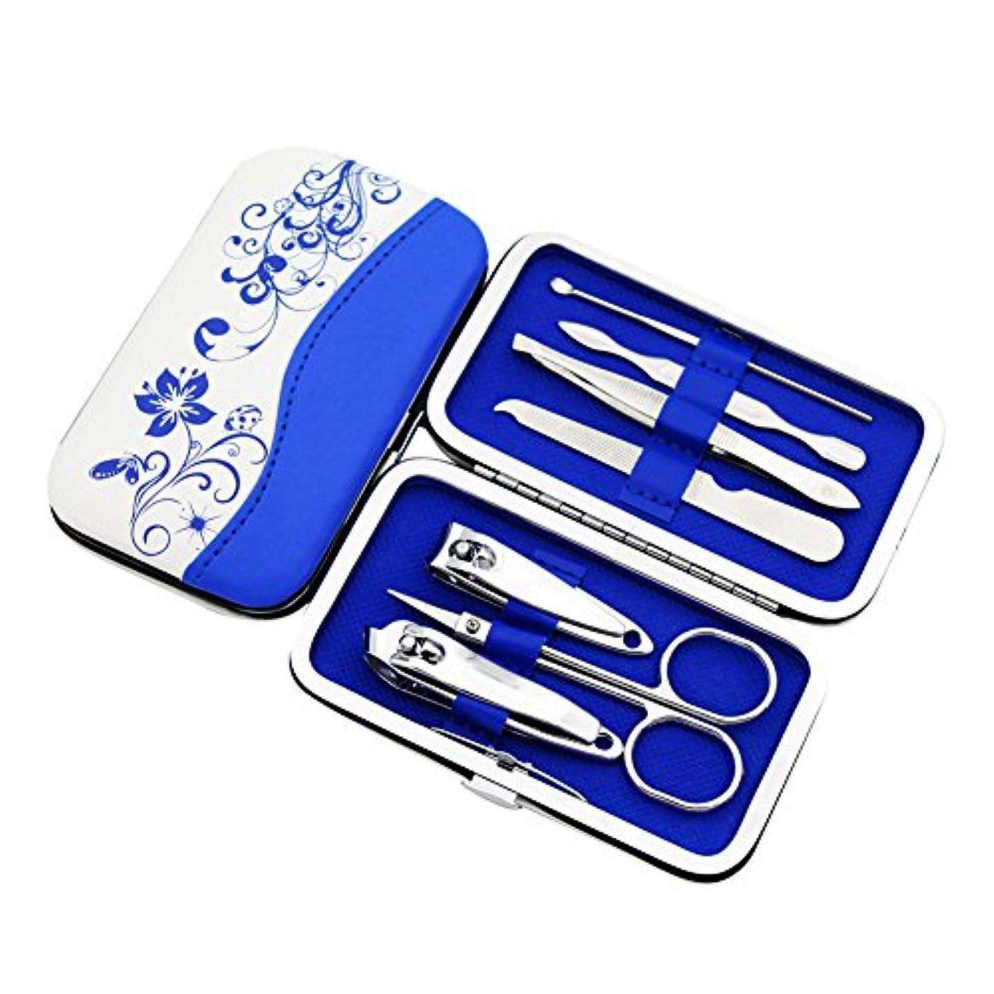 毎月どうしたのオプションMyMei 爪切り 爪やすり 7点セット ステンレス製 携帯便利 収納ケース付き 耐摩 耐久