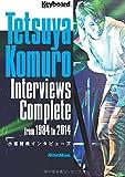 小室哲哉インタビューズ Tetsuya Komuro Interviews Complete from 1984 to 2014 画像