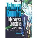 小室哲哉インタビューズ Tetsuya Komuro Interviews Complete from 1984...