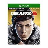 Gears 5 アルティメット エディション - XboxOne 【CEROレーティング「Z」】