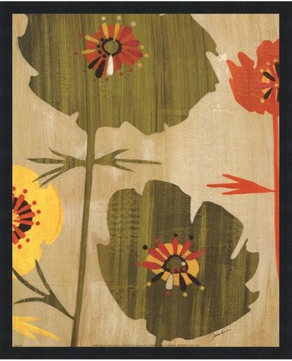 苦悩ラダ懲らしめエデンの園I by Liz Jardine – 16 x 20インチ – アートプリントポスター 16 x 20インチ LE_659993-F101-16x20