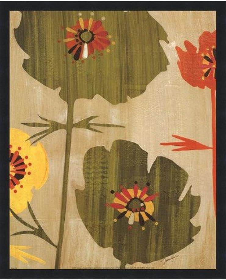 絶えずアナログ情熱的エデンの園I by Liz Jardine – 16 x 20インチ – アートプリントポスター 16 x 20インチ LE_659993-F101-16x20