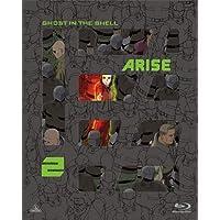 攻殻機動隊ARISE (GHOST IN THE SHELL ARISE) 2