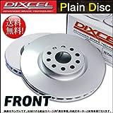 DIXCEL プレーンローター[フロント] VOLVO V70(1) XC AWD【 年式97/7~00/3 15インチホイール(280mmディスク)】