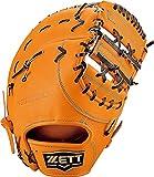 ゼット(ZETT) 硬式野球 ネオステイタス ファーストミット 右投げ用 オレンジ×ブラウン(5637) 日本製 BPFB12913