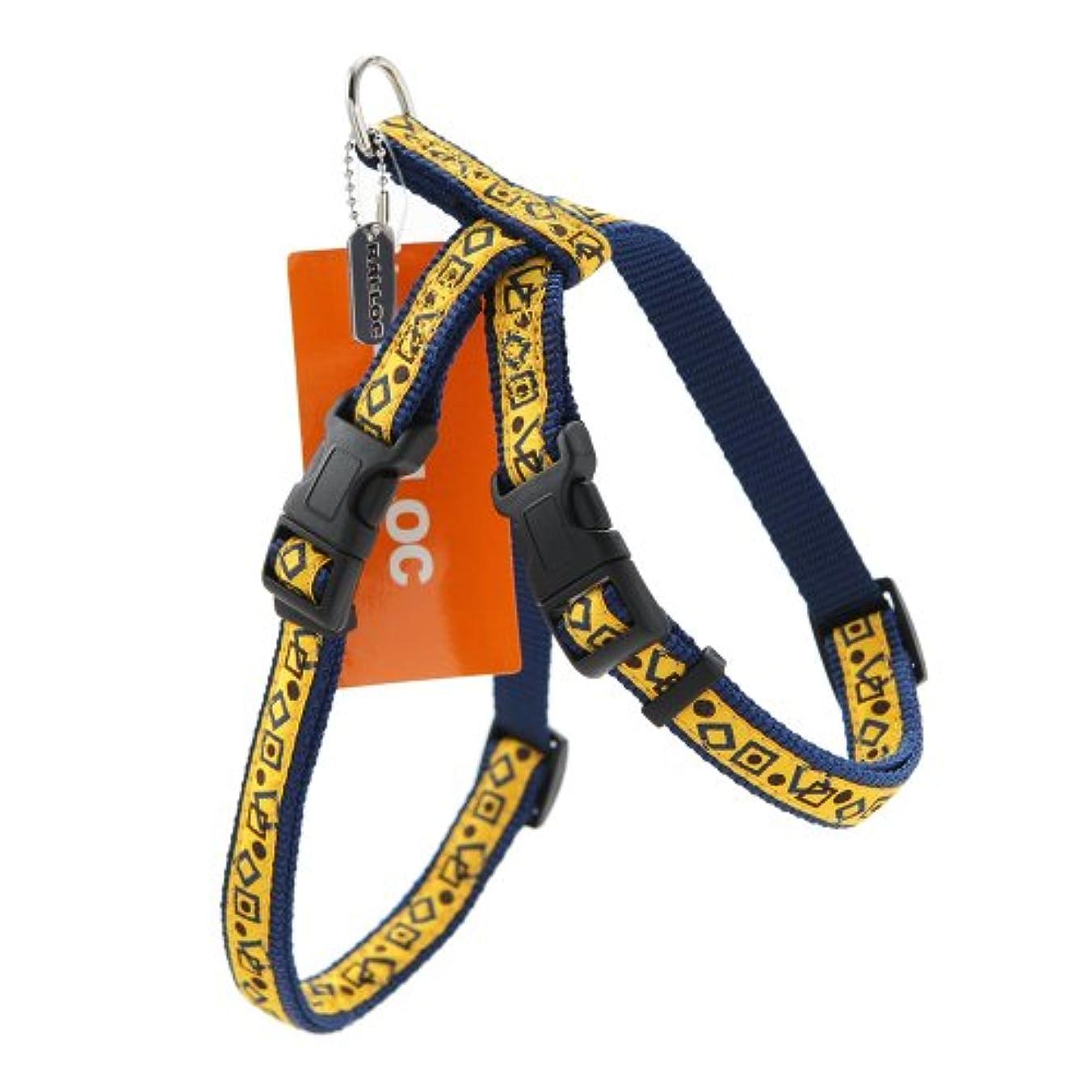 数青写真ますます【小型犬用胴輪】アミット ツービーハーネス Sサイズ 色:109 キューブイエロー