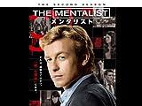 THE MENTALIST/メンタリスト<セカンド・シーズン> (字幕版)