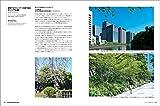LANDSCAPE DESIGN No.117 グリーンインフラ(ランドスケープ デザイン) 2017年 12月号 (LANDSCAPE DESIGN ランドスケープデザイン) 画像