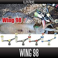 【リブレ/LIVRE】 WING 98 (スピニングリール用ダブルハンドル・エギング)