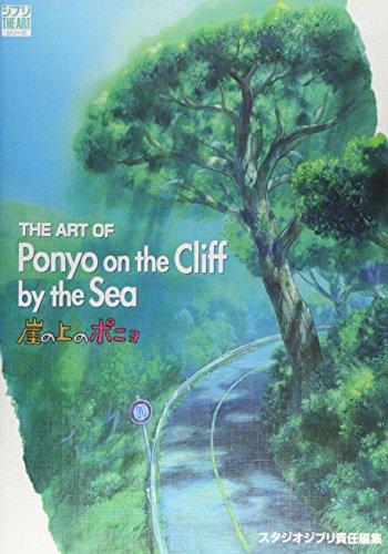 ジ アート オブ 崖の上のポニョ THE ART OF Po...