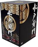 水戸黄門DVD-BOX 第二部
