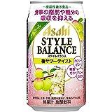 アサヒ スタイルバランス 梅サワーテイスト 缶 350ml×24本 [機能性表示食品]