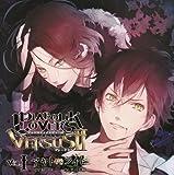 DIABOLIK LOVERS ドS吸血CD VERSUS �U Vol.1 アヤト VS ライト CV.緑川光/CV.平川大輔