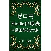 Amazon.co.jp: 古川 康彦:作品一...