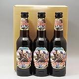 【即日発送】イギリスビール1種3本y(アイアンメイデン トゥルーパー)セット (通常ギフト)