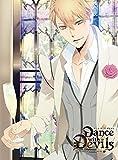 Dance with Devils コンプリートBD-BOX(初回生産限定)[EYXA-12504/8][Blu-ray/ブルーレイ]