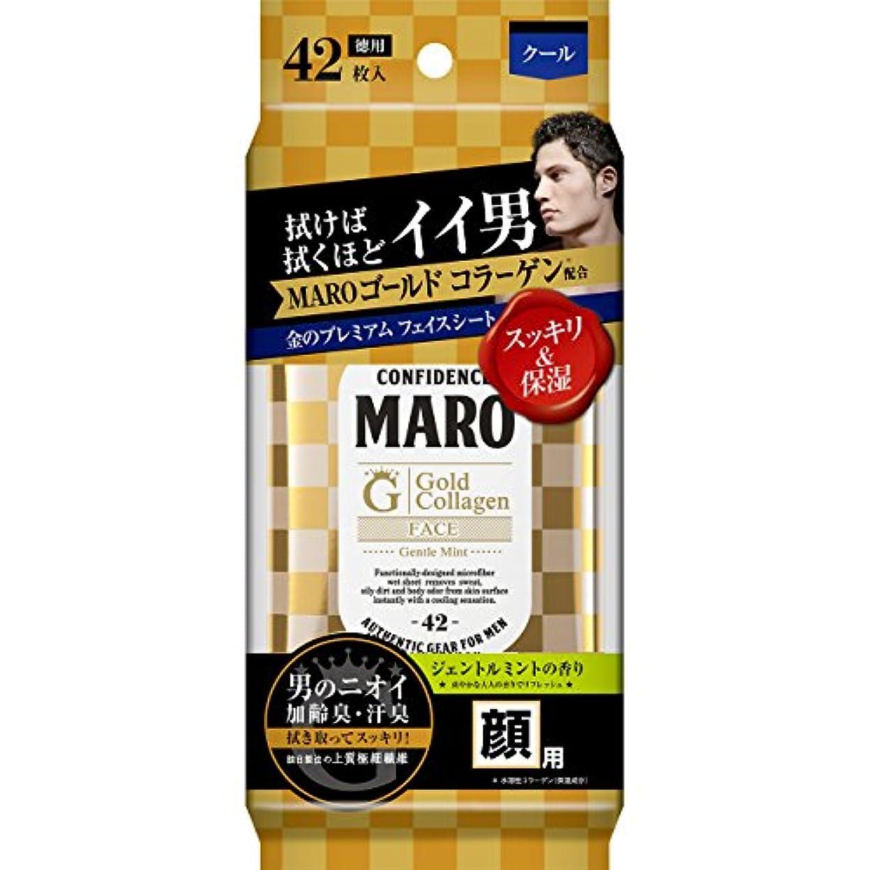 胆嚢放映届けるMARO プレミアム フェイスシート GOLD ジェントルミントの香り 42枚入