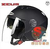 多色選択可能 バイク ヘルメット バイク用  高密度ABS ダブルシールド ジェット 3/4ヘルメット ハーレー サングラス付き PSC付き 春、夏、秋、冬 ZEUS-202FB[商品2/L]
