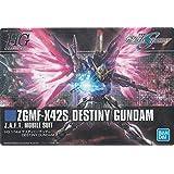 【182 ZGMF-X42S デスティニーガンダム (ホロカード) 】 ガンダム GUNDAM ガンプラパッケージアートコレクション チョコウエハース6
