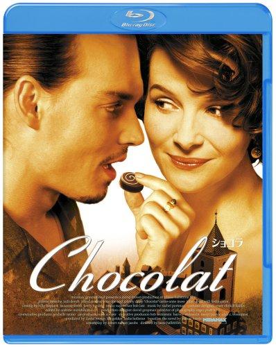 ショコラ [Blu-ray]の詳細を見る