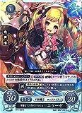 ファイアーエムブレム0/ブースターパック第11弾/B11-087 N 可憐なマジカルスマッシュ エリーゼ