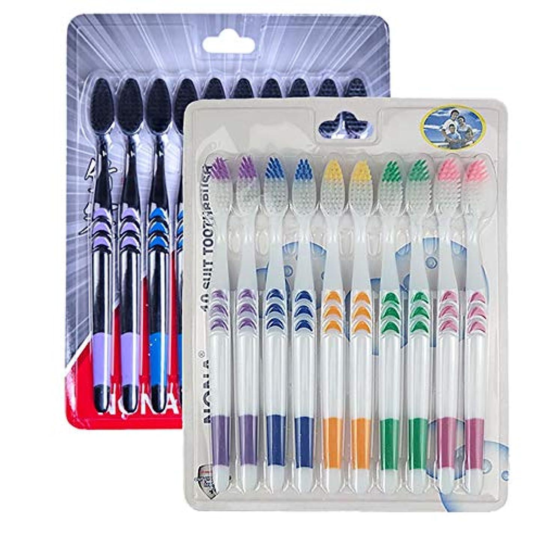 楽観待つ非行歯ブラシ 20パック歯ブラシ、竹炭歯ブラシ、大人歯ブラシ、歯茎をマッサージ - 使用可能なスタイルの3種類 KHL (色 : C, サイズ : 20 packs)