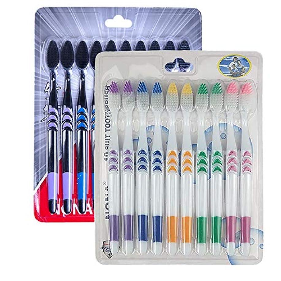 十暴力トライアスロン歯ブラシ 20パック歯ブラシ、竹炭歯ブラシ、大人歯ブラシ、歯茎をマッサージ - 使用可能なスタイルの3種類 KHL (色 : C, サイズ : 20 packs)