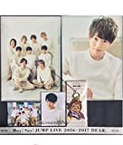 Hey!Say!JUMP LIVE 2016-2017 DEAR. 東京ドーム 公式グッズ 【有岡大貴 5点】+ 銀テープ セット