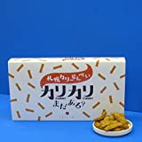 【YOSHIMI】 札幌カリーせんべい カリカリまだある?