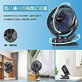 【熱中症対策】QZT usb扇風機 卓上扇風機 クリップ 小型扇風機 充電式 usbファン 超強風 静音 5枚羽根 風量3段階調節 360度角度調整 超大容量5000mAh 30時間連続使用 (ブラック) 画像