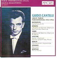 Symphony 5 / L'Assedio Di Corinto
