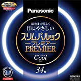 パナソニック 丸形スリム蛍光灯(FHC) スリムパルックプレミア 34W形相当 GZ10q クール色 FHC34ECWH