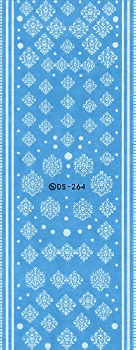 個人的に反動振動させるウォーターネイルシール デザイン ワンポイント 選べる14種類 極薄?重ね貼りOK (13-X43)
