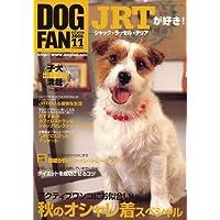 DOG FAN (ドッグファン) 2006年 11月号 [雑誌]