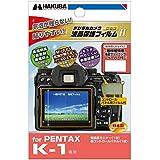 HAKUBA デジタルカメラ液晶保護フィルムMarkIIPENTAX K-1 専用