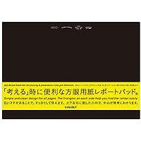 ニトムズ シートパッド STALOGY A4 横 プラニング&プレゼンテーション用 S4201