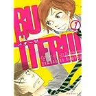 BUTTER!!!(1) (アフタヌーンKC)