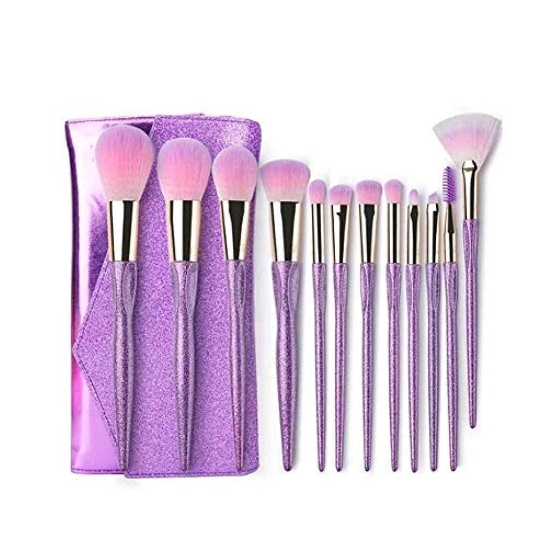 ボス寓話ワームXIAOCHAOSD メイクブラシ、12メイクブラシセット、ソフトで快適な毛、初心者メイクブラシ (Color : Purple)