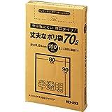 厚口半透明ポリ袋 70L 100P BOX HD-893