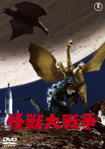 怪獣大戦争のイメージ画像